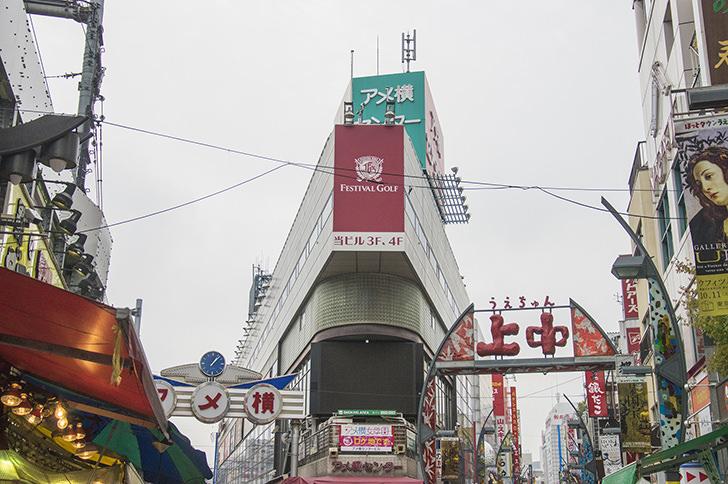 アメヤ横丁(通称アメ横)の写真