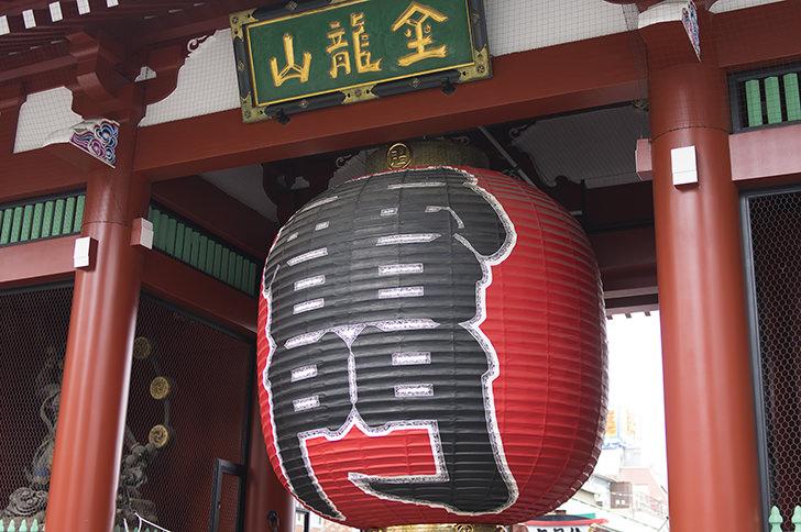 浅草の雷門の写真